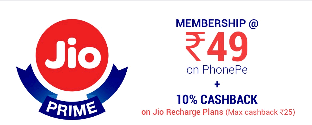 PhonPe - Jio Prime Membership @₹49 +10% Cashback On Jio Recharge Plans