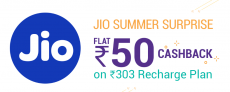 PhonPe – Flat ₹50 Cashback On Jio ₹303 Recharge Plan